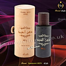 Dhanal Oudh Ruwah 40ML Unisex - Smell- Cambodian Oud Rasasi UK & EU Official Distributors